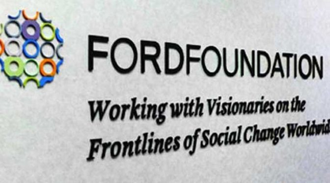 "This is the logo for the Ford Foundation. Under the name of the organization, the text reads: ""Working with Visionaries on the Frontlines of Social Change."" (Fair Use)"